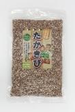 岩手県産「たかきび」(200g)