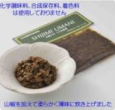 山椒入しじみ旨煮(100g)