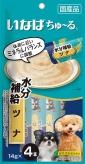 〈ちゅ~る〉水分補給 ツナ48本