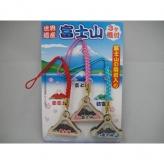 富士山 溶岩入り根付け3ヶセット