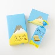 富士の白雪 カスタード 2個/4個/10個