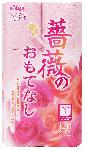 薔薇のおもてなし(ピンク)【12ロール×8パック入】