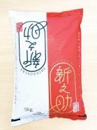 【新潟県産】新之助 5kg
