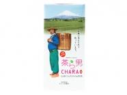【令和2年 新茶】茶ら男くんのshow売茶(山大地)100g
