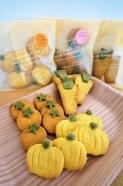 アレルギー特定27品目不使用【米粉の野菜クッキー】