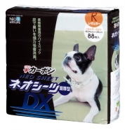 ネオシーツ +カーボンDX レギュラー 1ケース(352枚)