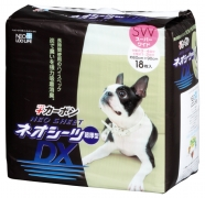 ネオシーツ+カーボンDX スーパーワイド  1ケース(72枚)