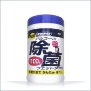 天然アルコール除菌 ウェットタオルボトルタイプ (100枚入)