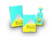 富士の白雪 カスタード