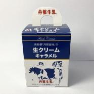 南箱根「丹那盆地」の生クリームキャラメル 80g