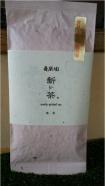 【新茶】煎茶 凜香 100g入り