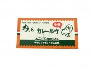 オラッチェ カレールウ 中辛(115g×2p/12皿分)