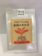 <数量限定>春摘み和紅茶 30g入