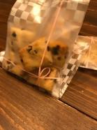 動物性原材料、砂糖不使用【雑穀甘酒のクッキー】カレンツ