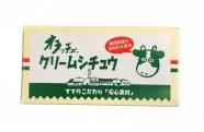 オラッチェ クリームシチュウ(115g×2p/12皿分)