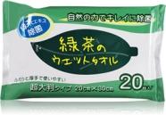 緑茶のウエットタオル  (20枚)
