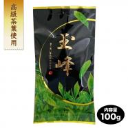 令和3年 新茶 玉峰100g