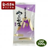 令和3年 新茶 袋詰 朝霧(あさぎり)100g