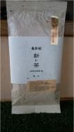 【新茶】煎茶 駿香 100g入り