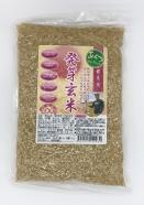 秋田県産「発芽玄米」(600g)