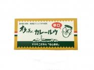 オラッチェ カレールウ 辛口(115g×2p/12皿分)