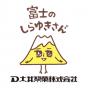 土井製菓株式会社